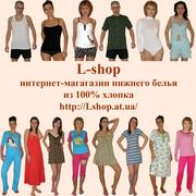 L-shop интернет-магазин нижнего белья (майки,  ночные сорочки,  пижамы).