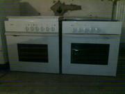 продам плиты б у