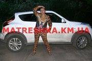 Леопардовый костюм,  тигровый костюм в стиле Bat Norton,  iSwag!