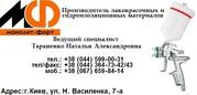 Шпатлевка ЭП-0010
