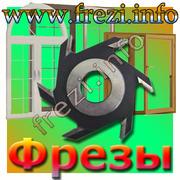 Дереворежущий инструмент для фрезерных станков фрезы