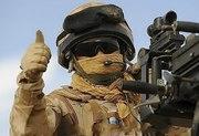 Оптовые поставки военной формы стран NATO