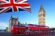 Візи в Англію