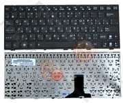 Продается клавиатура 0KNA-1L3RU03 от ноутбука.