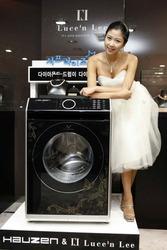 Срочный ремонт импортных стиральных машин-автоматов в Хмельницком.