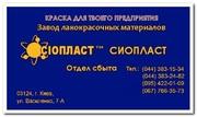 ГРУНТОВКА ПФ-012Р ЭМАЛЬ ПФ 012Р ГРУНТ-ЭМАЛЬ ПФ012Р  ГРУНТ-ЭМАЛЬ ПФ-012