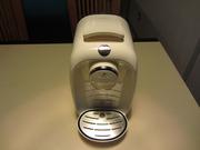 Кофеварка Tchibo из Германии!Состояние очень близко к новому!