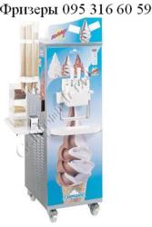 Фризер для мороженого Хмельницкий 095 3166059