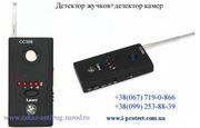 Купити чутливий детектор жучків за низькою ціною