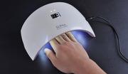 Лампа для сушки ногтей SUN 9S,  для маникюра-педикюра,  24 Вт,  дисплей
