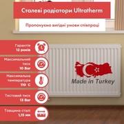 Постaвщик рaдиaторов и котлов отопления - OПT по всей Укрaине