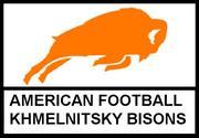 Спортивный клуб Хмельницкие Бизоны Американский футбол